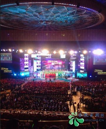 绿动中国 唱响未来
