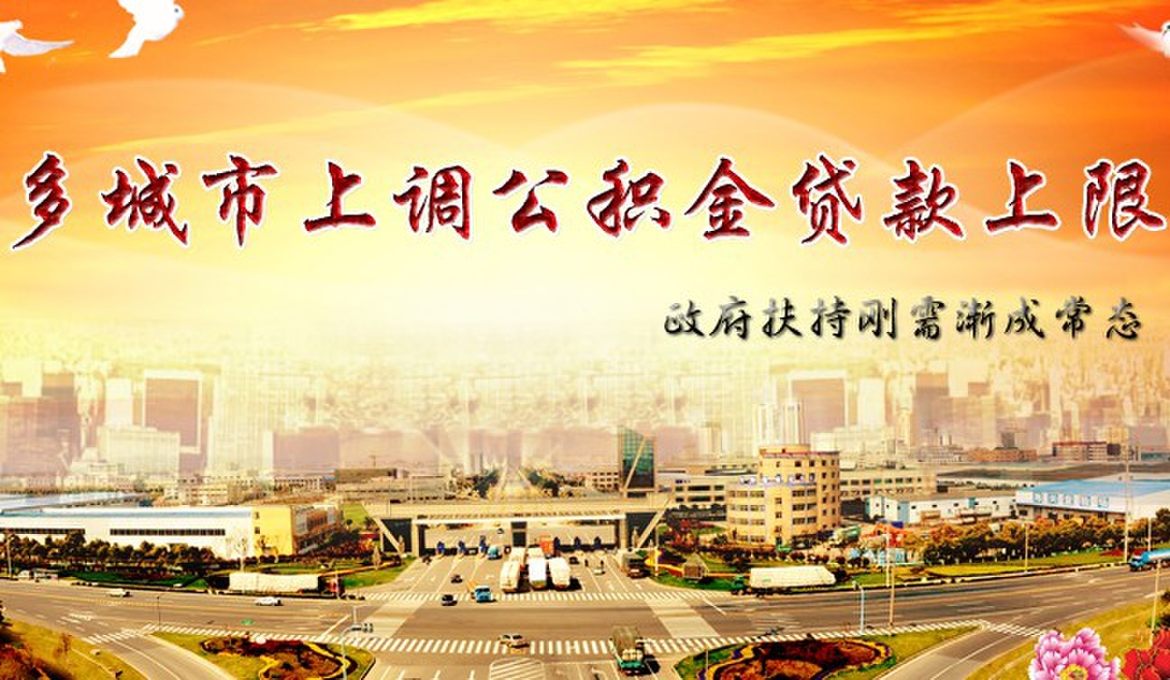 topiclist皖房网 安徽省房地产业协会门户网