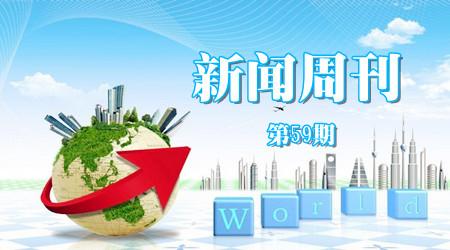 芜湖大地幼儿园家园网