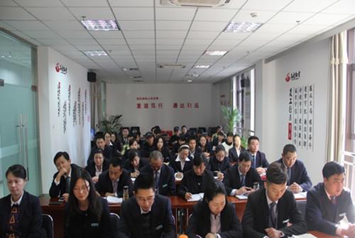 高速物业公司组织召开专项培训会